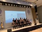 2019전라남도크루즈관광경쟁력제고심포지엄